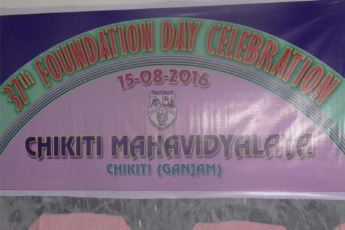 37th Foundation Day Celebration (2)