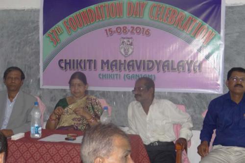 37th Foundation Day Celebration (3)