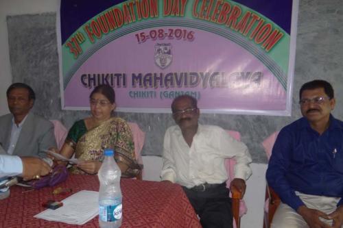 37th Foundation Day Celebration (4)