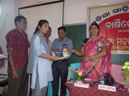 Odia Sahitya Samaj