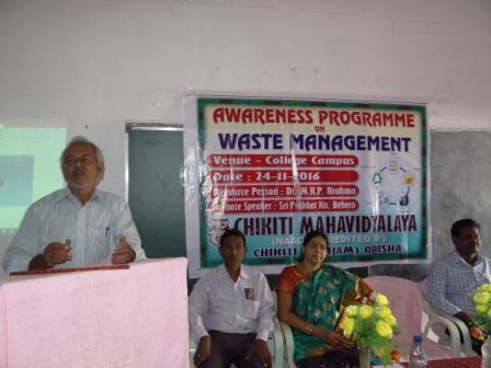Seminar on Waste Management Programme
