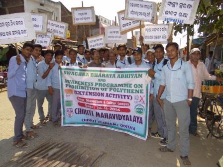 Swachha Bharat Abhiyan